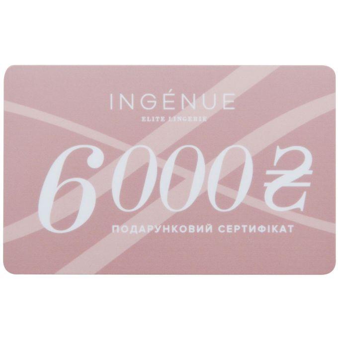 Подарочный сертификат 6000 Рожевий фото